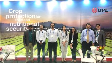 India Chem 2018